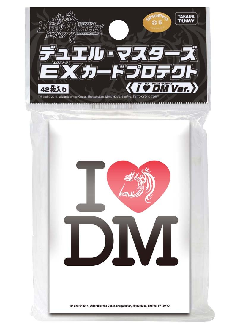Duel Masters TCG EX card protection I Love DM Ver. by TOMY