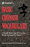 img - for Basic Chinese Vocabulary by Jerome Hu (1992-01-11) book / textbook / text book