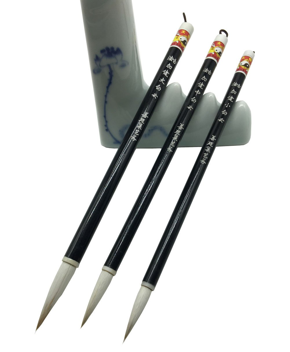 Easyou Hu Brush Chinese Brush for Coloring Painting and Practicing Calligraphy JJBY L+M+S (jjby 3pcs/Pack) by Easyou