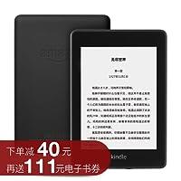 全新亚马逊Kindle Paperwhite 电子书阅读器—纯平300ppi电子墨水屏,8GB/32GB机身内存, 防水溅功能
