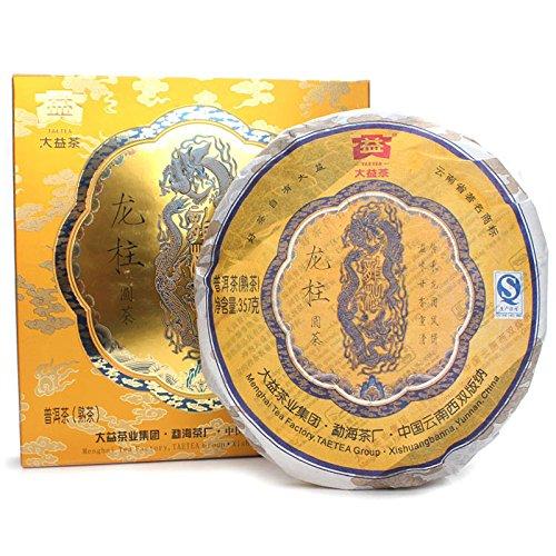Lida - 2010yr Menghai Dayi Dragon Pole Ripe Pu'erh Tea Cake - Yunnan Black Pu-erh Tea - 357g by Lida