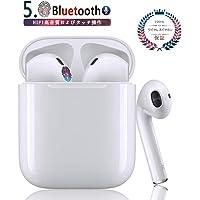 【2020最新タイプスマートタッチワイヤレスイヤホン】最新の Apple Airpods BluetoothヘッドセットI11-TWSフルワイヤレスヘッドセットノイズリダクションBluetoothヘッドセットワンボタンデザイン利用可能な高品質フル独立充電ワイヤレスミニ軽量Hi-FiヘッドセットHBQ iPhone 11 ProマックスXS XR X 8 7 6 6s Plus Android対応左右分割イヤホンおよびバイノーラルスタンドApple AirPodsタイプ