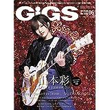 GiGS 2019年6月号