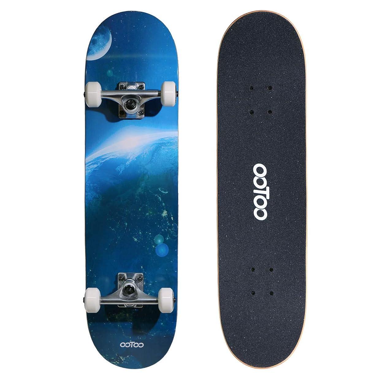 はい高尚な災難Cool&Fun 電動スケートボードスケートボード電動キックボードキックボードスケボーリモコン付き最大時速15キロ/ H(黄)