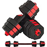 SOSUSHOE Weights Dumbbells Set Adjustable to 44Lbs, Free Weight Set for Men and Women Home Weight Set Fitness Barbell Set wit