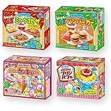 "Ninjapo Wrapping Kracie Japanese DIY Candy ""Popin Cookin & Happy Kitchen"" I set: Assortment of Pizza, Hamburger, Cake, Pudding Parfait (total 4)"