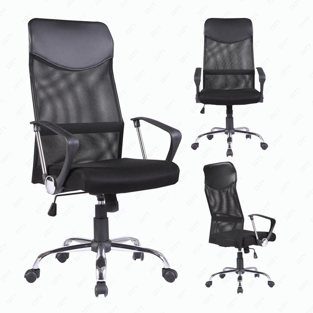 Best High Back Office Chair No Wheels 2018
