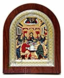 The Last Supper Catholic Icon 5.2'' Silver Frame Jerusalem Holyland