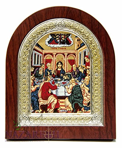 The Last Supper Catholic Icon 5.2'' Silver Frame Jerusalem Holyland by Holy Land Gifts