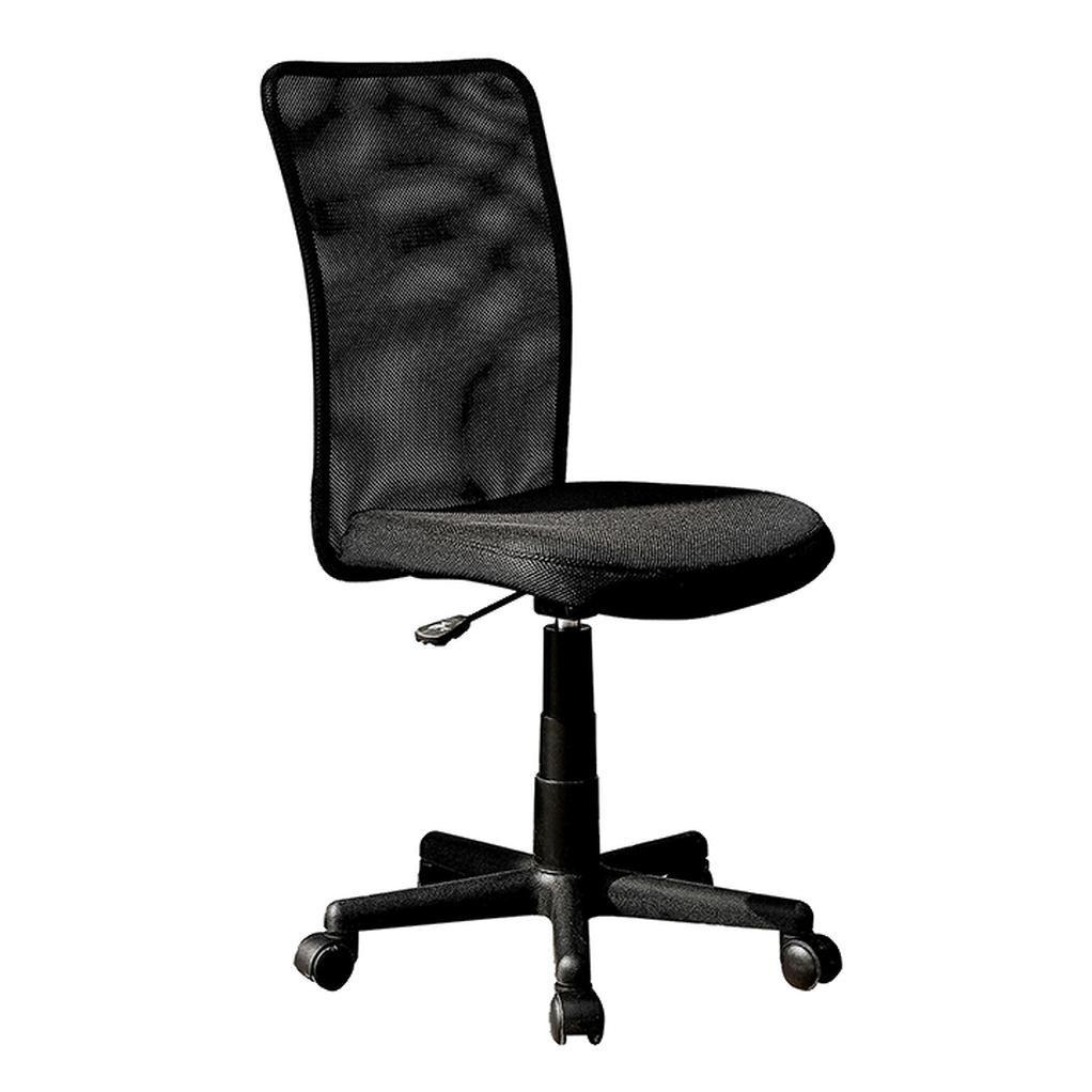 Techni Mobili Mesh Swivel Task Office Chair, Black RTA-9300B-BK