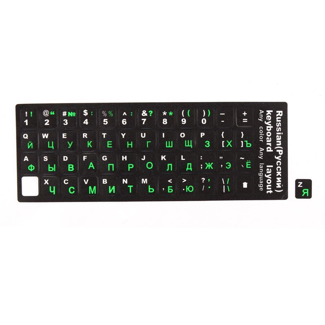 Amazon.com: eDealMax de escritorio del ordenador portátil del teclado ruso Decal Protector de letras Grandes Etiqueta Verde: Electronics
