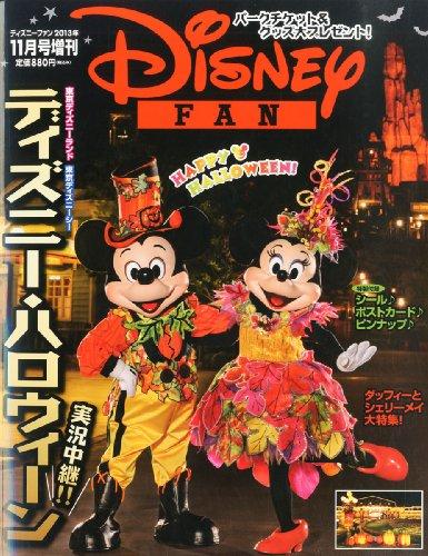 Disney FAN Haloween Special [2013 November]