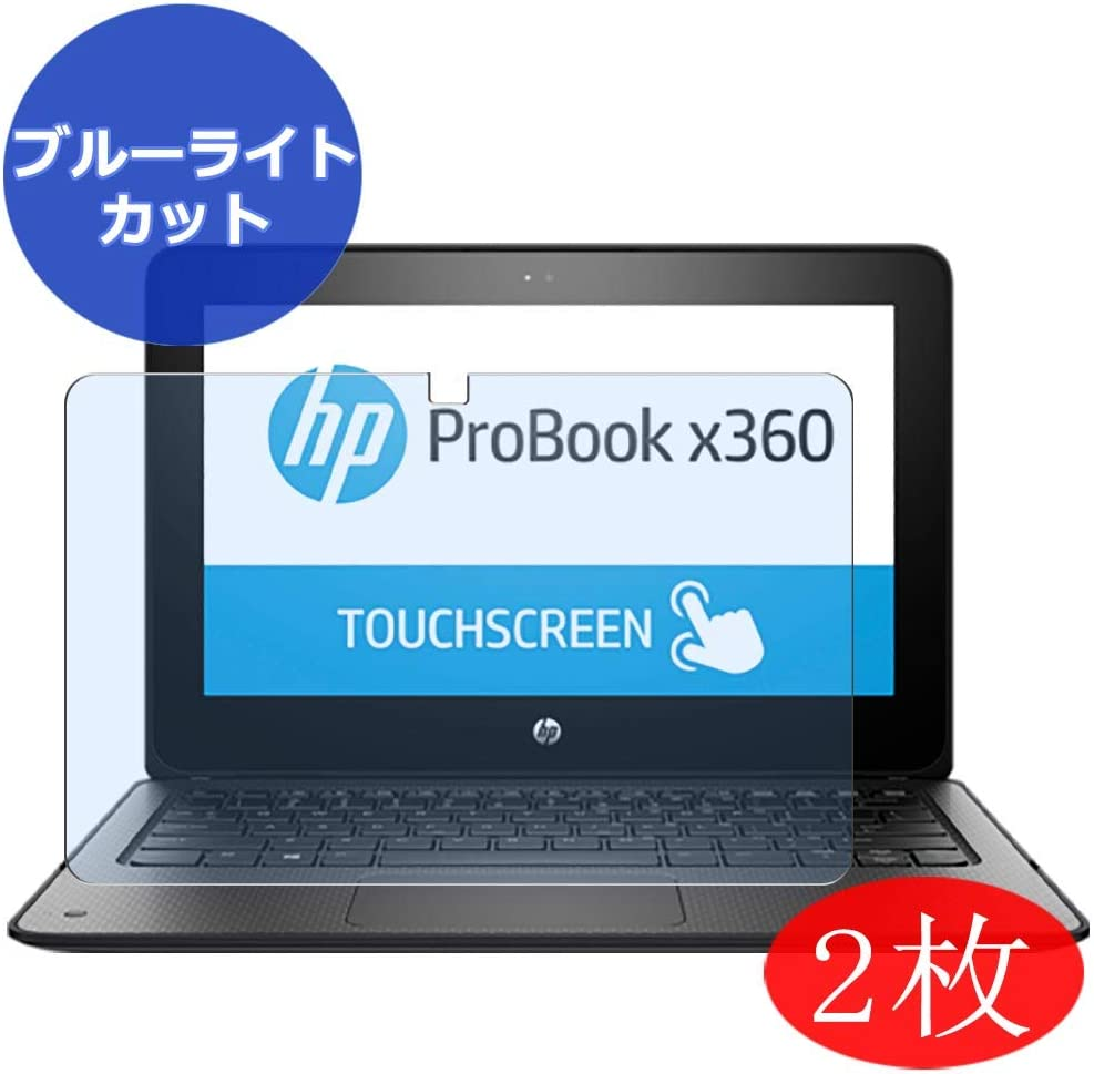 """【2 Pack】 Synvy Anti Blue Light Screen Protector for HP ProBook x360 11 G2 EE 11.6"""" Screen Film Protective Protectors [Not Tempered Glass]"""