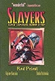 Slayers Super-Explosive Demon Story Volume 3: Red Priest