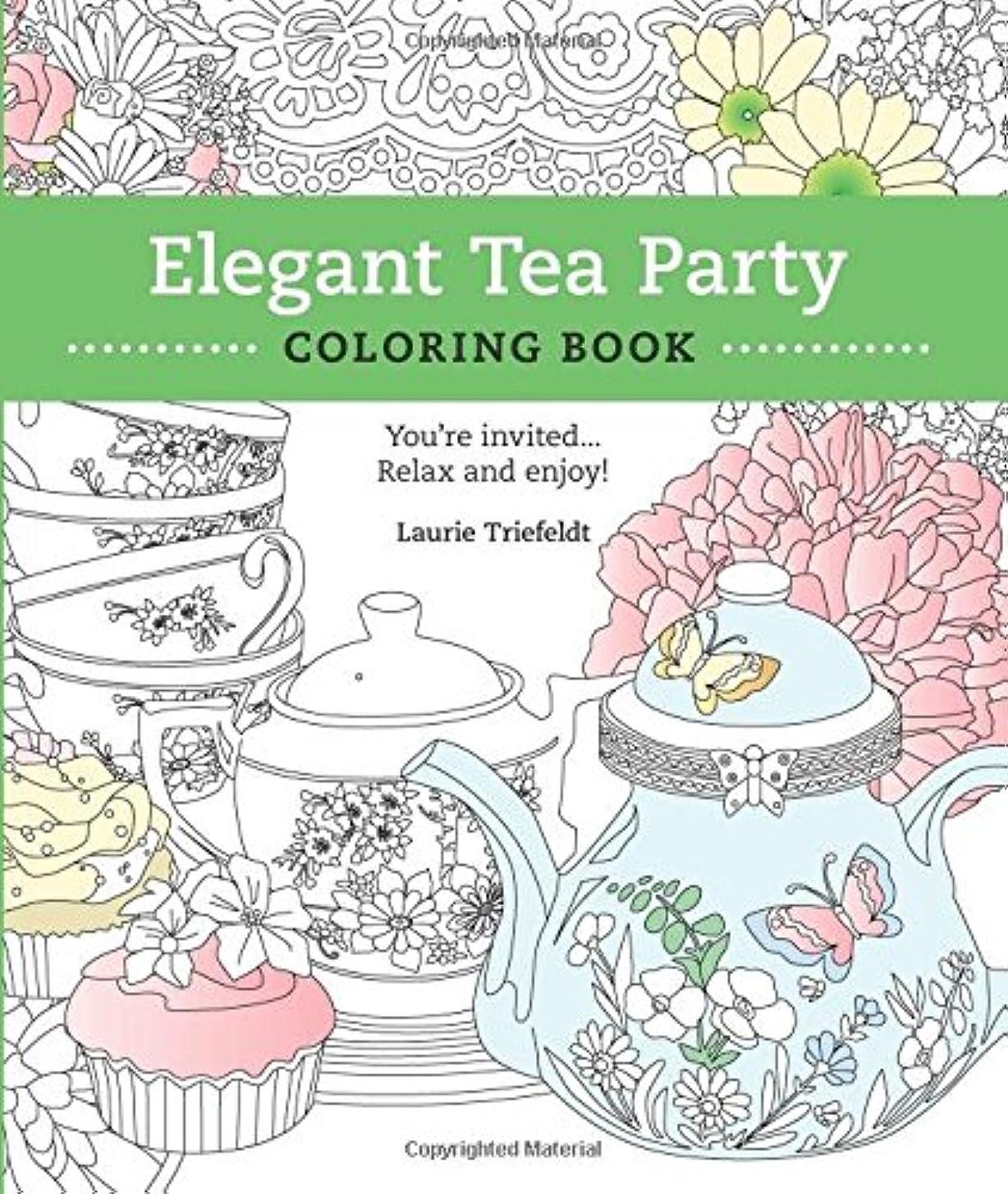 軸パレード被るLadurée Tea Time: The Art of Taking Tea