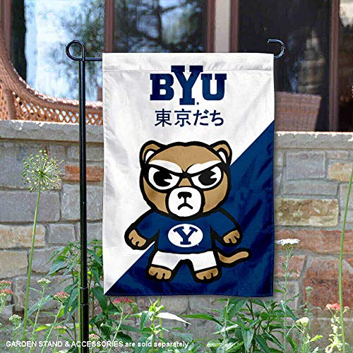 Sewing Concepts Brigham Young Cougars Tokyodachi Garden Flag