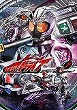 Sci-Fi Live Action - Kamen Rider Drive Vol.7 [Japan DVD] DSTD-8967