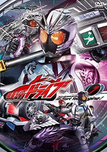 Sci-Fi Live Action - Kamen Rider Drive Vol.7 [Japan DVD] DSTD-8967