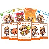 Culture Japan - Moekana Booster Pack (Pack of 9) Japanese Study Cards