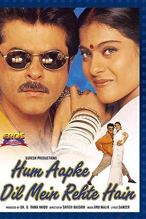 Hum Aapke Dil Mein Rehte Hain: Amazon co uk: DVD & Blu-ray