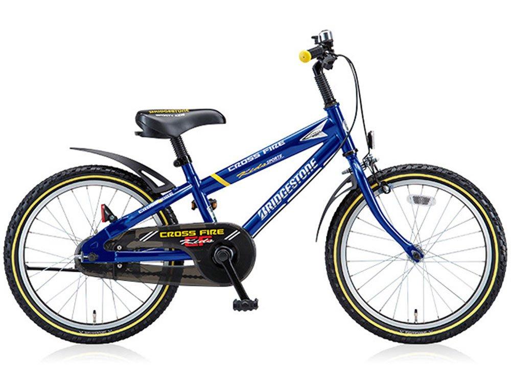 ブリヂストン(BRIDGESTONE) クロスファイヤーキッズスポーツ 18インチ CKS186 キッズバイク ブルー 2728   B01D2GV02A