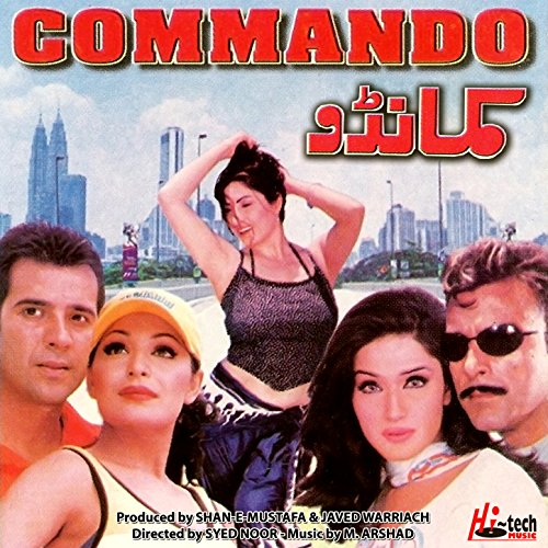 Commando Pakistani Film Soundtrack Clean By M Arshad