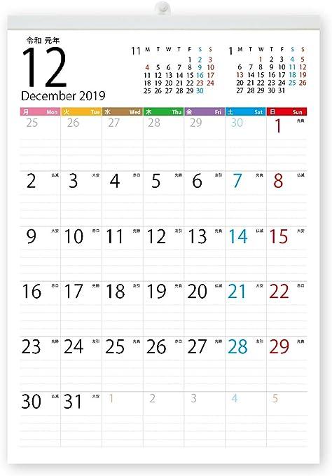 Amazon ボーナス付 2019年12月2020年12月付月曜はじまり