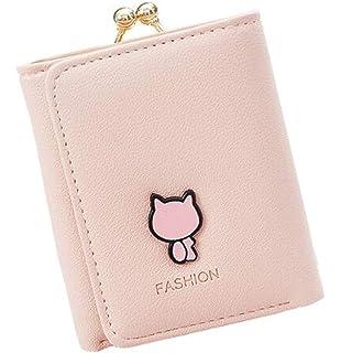 56ba98b284de MEEWIN 財布 がま口 レディース 猫柄 小銭入れ コインケース 小さい 二つ折り財布 三つ折り