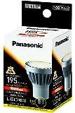 パナソニック LED電球 E11口金 ダイクロビーム球65W形相当 電球色相当(8.0W) ハロゲン電球・中角タイプ(ビーム角18度) LDR8LME11