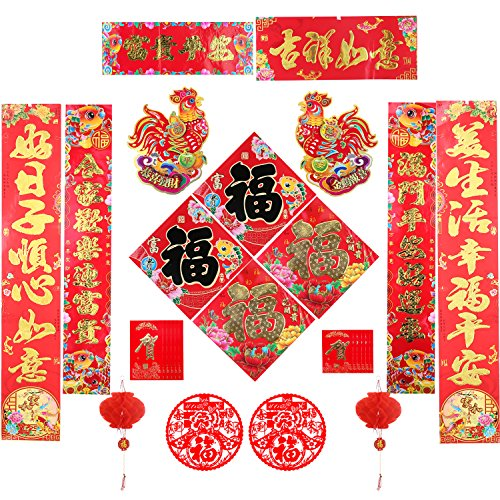 27-pcs-chinese-spring-festival-decorative-gift-kit-for-2017-chinese-couplet-set-chun-lianred-envelop