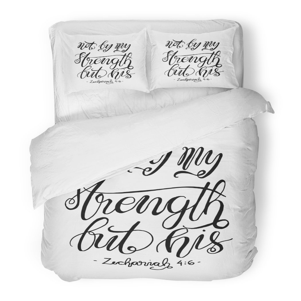 SanChic Duvet Cover Set Not My Strength But His Bible Verse Hand Lettered Quote Modern Calligraphy Christian Decorative Bedding Set 2 Pillow Shams King Size