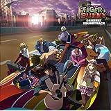 TVアニメ TIGER&BUNNY オリジナルサウンドトラック