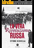 1905. La vera rivoluzione russa