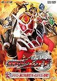 Masked Rider Wizard - Vol.2 [Japan DVD] DSTD-3611