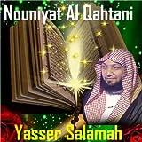 Nouniyat Al Qahtani, Pt. 4