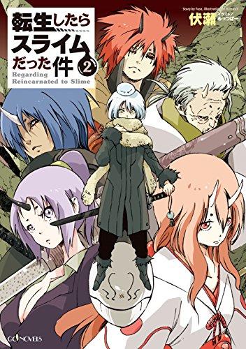 Tensei Shitara Slime Datta Ken, Vol.2
