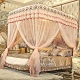 SIOFSVDFDFASDD Four corners enhanced tactical mosquito net,Retractable mosquito net Stainless steel mosquito net square netting curtains anti mosquito bites keeps away insects-E King