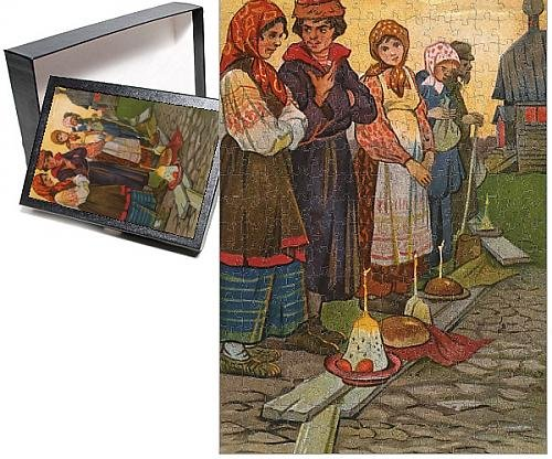 Peasant Villager Costumes (Photo Jigsaw Puzzle of Easter Celebrations in Rural Russia)
