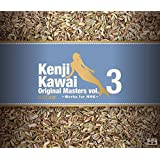 Kenji Kawai Original Masters vol.3 ~Works for NHK~CD3枚組
