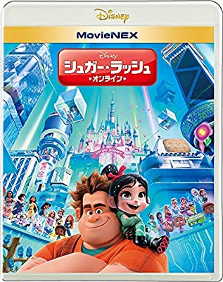 Amazon.co.jp | シュガー・ラッシュ:オンライン MovieNEX [ブルーレイ+ ...