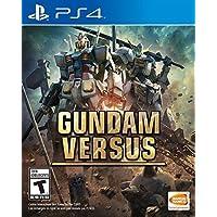 Gundam Versus - PlayStation 4 Standard Edition