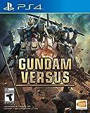 Gundam Versus PS4