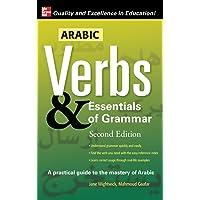 Arabic Verbs & Essentials O-2e