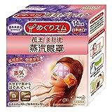 Kao MEGURISM   Health Care   Steam Warm Eye Mask Lavender Sage x 14