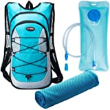 Hydration Backpack With Water Bladder(70 Oz/2L) Cooling Towel 3 in 1,Thermal Insulation Pack Keeps Liquid Cool up to 4 H,for Cycling,Climbing,Hiking&Camping ,Skiing by Yesing (Hydration Packs)