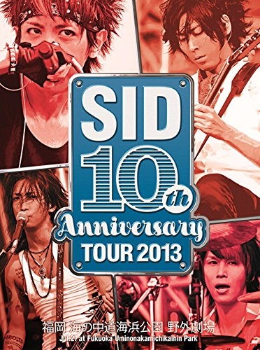 Sid - Sid 10Th Anniversary Tour 2013 Fukuoka Umi No for sale  Delivered anywhere in USA
