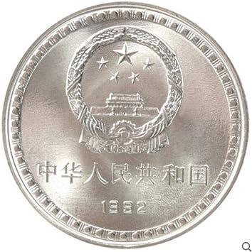 Moneda Conmemorativa de la Constitución Moneda Conmemorativa de 1992 por el décimo Aniversario de la promulgación de la Constitución China 50 Monedas de yuanes en circulación: Amazon.es: Juguetes y juegos