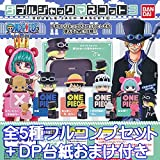 One Piece double jack mascot 3 ONE PIECE Anime goods Gacha Bandai (with bonus all five Furukonpu set + DP mount)