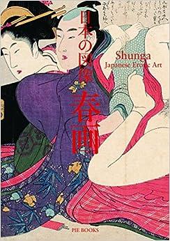 Book Shunga: Japanese Erotic Art (Traditional Patterns)