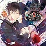 Ruki Mukami (Takahiro Sakurai), Azusa Mukami (Daisuke Kishio) - Diabolik Lovers Versus Song Requiem (2) Bloody Night Vol.2 Ruki Vs Azusa [Japan CD] REC-332